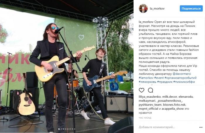 Найк Борзов спел недалеко от городского пляжа