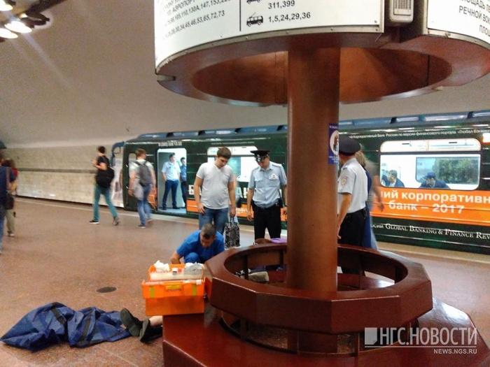 Происшествие случилось на станции метро«Заельцовская»