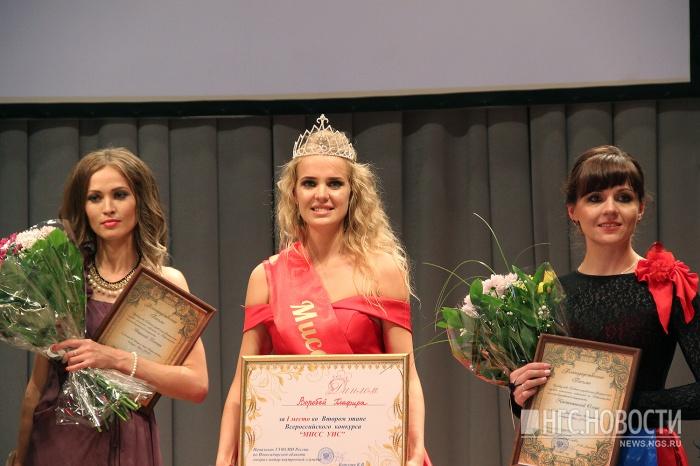 Лейтенант Глафира Воробей выиграла конкурс во 2-й раз: сначала обошла новосибирских надзирательниц, а сейчас — и коллег со всей Сибири