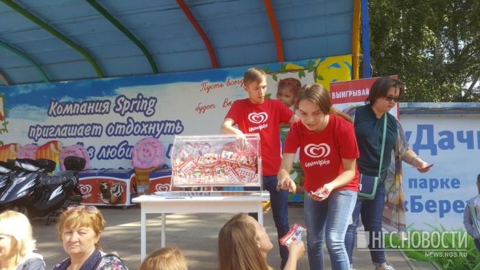 Тысячи новосибирцев пришли поучаствовать в акции