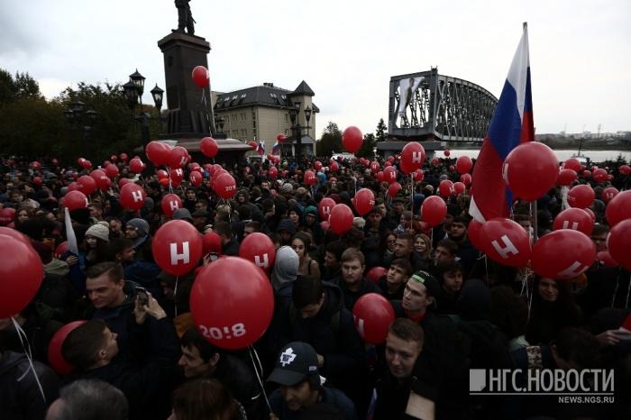 Митинг Алексея Навального