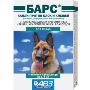 Капли барс для наружного и внутреннего применения животным