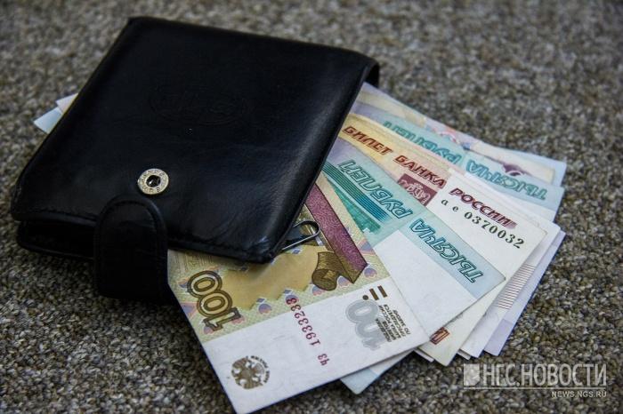 В целом по Сибири средняя зарплата оказалась выше новосибирской