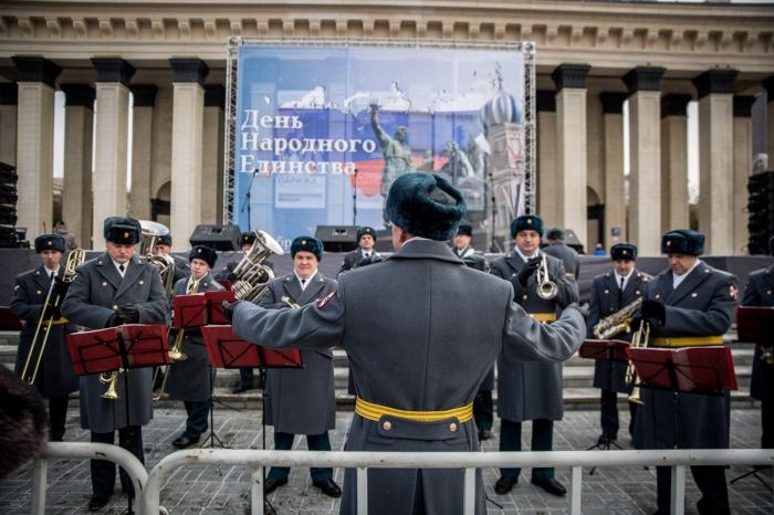 День народного единства 2016