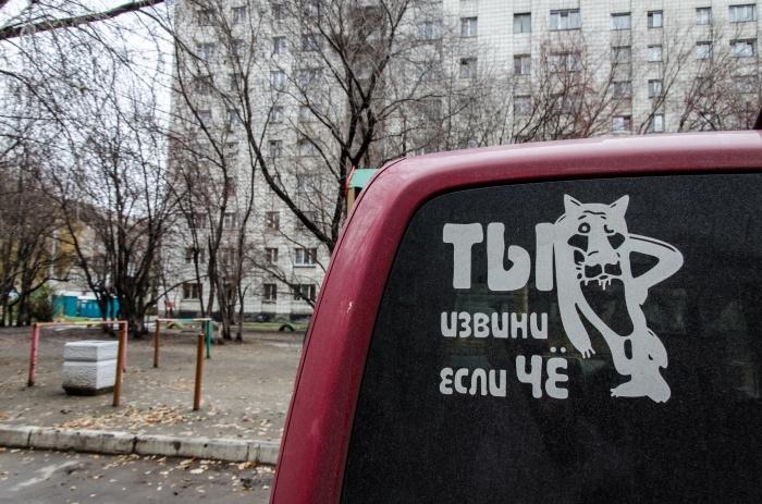 По ударом оказались дома на Петухова, Зорге и Сибиряков-Гвардейцев